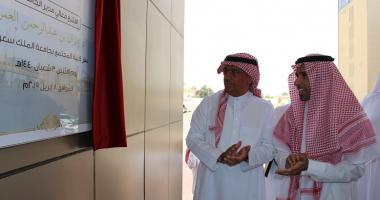 Rector of King Saud University Inaugurates Community...