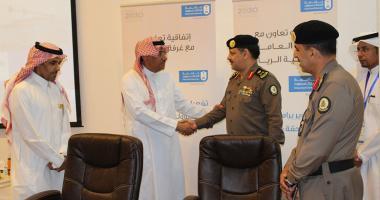 Prof. Badran bin Abdulrahman Al-Omar, Rector...