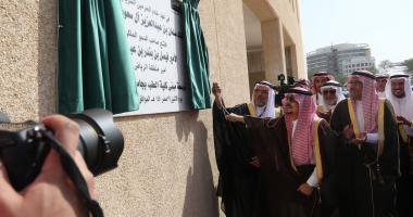 أمير الرياض يرعى حفل كلية الطب بمناسبة مرور 50 عاماً وافتتاح مبنى التوسعة الجديد