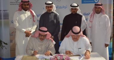 توقيع اتفاقية تعاون بين جامعة الملك سعود-صندوق دعم البحث العلمي  و اللجنة السعودية للرقابة على المنشطات