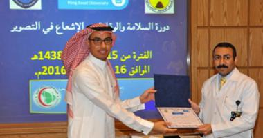 Department of Radiological Sciences, College of Applied Medical Sciences concludes its specialized training course on