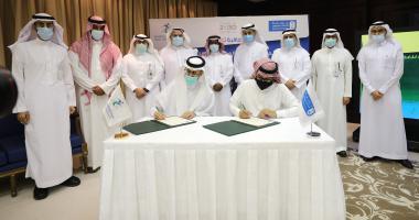 اتفاقية تعاون بين الجامعة وهيئة الغذاء والدواء لتبادل الخبرات بين القطاعين