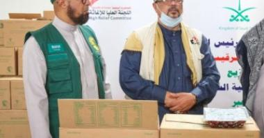اللجنة العليا لللإغاثة تتسلم كمية التمور المقدمة من حكومة المملكة العربية السعودية للشعب اليمني.