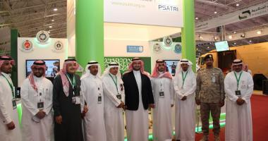 PSATRI Participates in the Exhibition of the...