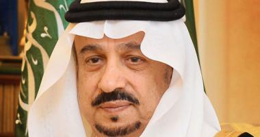 أمير منطقة الرياض يرعى حفل افتتاح مبنى كلية التمريض