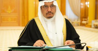 برعاية معالي وزير التعليم الدكتور حمد بن محمد آل الشيخ يعقد المؤتمر الدولي الثامن للموارد المائية والبيئة الجافة