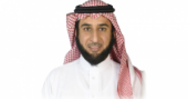 Al-Tuwaijri named new director of the Educational...