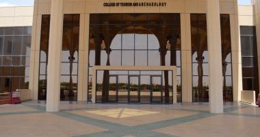 الحاجي مديراً لإدارة كلية السياحة والآثار