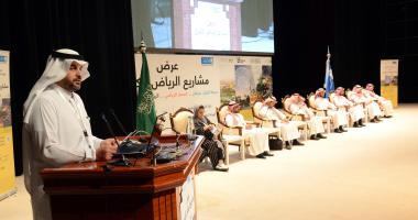 عرض مشاريع الرياض الكبرى في جامعة الملك سعود
