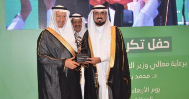 جامعة الملك سعود تحصل على...
