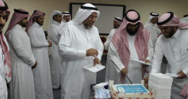 كلية الأمير سلطان بن عبدالعزيز...