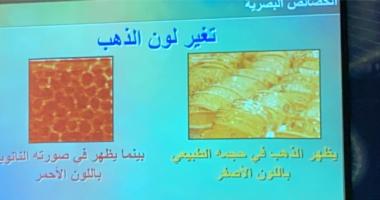 معهد الملك عبدالله لتقنية النانو يستقبل طالبات نادي فيزيكا