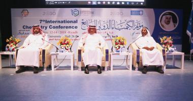 برعاية أمير منطقة الرياض افتتاح مؤتمر الكيمياء الدولي السابع