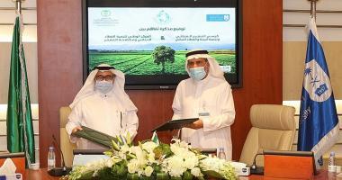 توقيع مذكرة تفاهم بين كرسي التغير المناخي والمركز الوطني لتنمية الغطاء النباتي