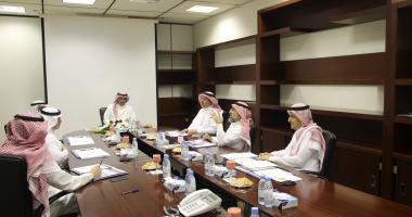 The University Endowments Held the First Meeting...