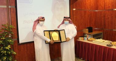 حفل تكريم الدكتور/ عبدالله بن حمد السبهان بوكالة الجامعة للمشاريع