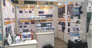 KAIN participates in the Exhibition of the 2nd Saudi International Conference on Scientific Publishing 2015