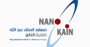 معهد الملك عبدالله لتقنية النانو يستقبل عدد من طالبات نادي المتفوقين والموهوبين
