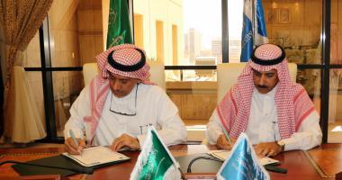توقيع أتفاقية تعاون بين الجامعة وجامعة حائل في مجال الدراسات العليا