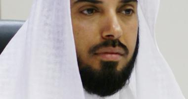 ترقية الدكتور راشد الحمالي  إلى درجة أستاذ