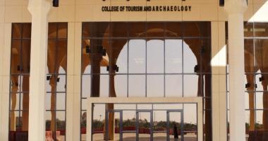 الرويبعة رئيس لقسم إدارة موارد التراث والإرشاد السياحي