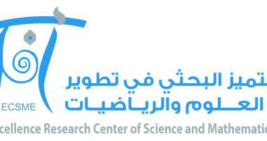 أفكر يناقش: (البحوث والاتجاهات في تعليم العلوم والتقنية والهندسة والرياضيات STEM)
