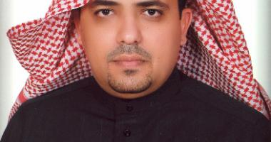 Dr. Ibrahim Al-Qarni appointed as the Director...
