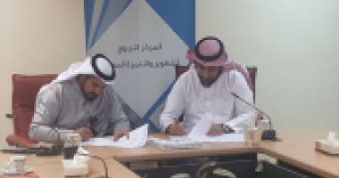 ECPD signs a cooperation agreement with the...