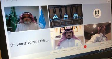 سعادة عميد كلية العلوم يشارك في اللقاء الثاني لعمداء كليات العلوم بالجامعات السعودية