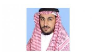تعيين سعادة الدكتور صالح الواصل - وكيلاً لكلية العلوم للدراسات العليا والبحث العلمي
