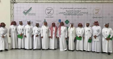 تجديد الاعتماد الأكاديمي لكلية الطب بجامعة الملك سعود 2018 - 2025