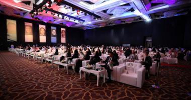 برعاية وزير العمل المرصد الوطني للمرأة بجامعة الملك سعود يطلق مؤشر مشاركة المرأة في التنمية