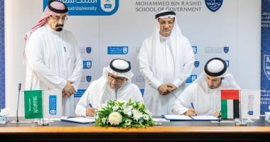 جامعة الملك سعود تزور كلية محمد بن راشد للإدارة الحكومية لتعزيز  الشراكات الأكاديمية