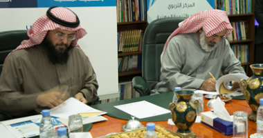 ECPD signs a cooperation agreement with Arrowad...