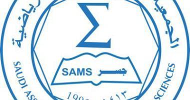 تنظم الجمعية السعودية للعلوم...