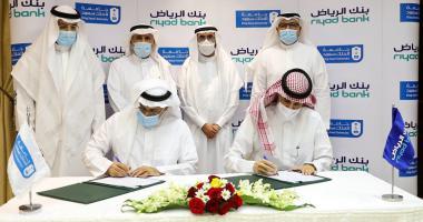 جامعة الملك سعود توقع مع بنك الرياض اتفاقية تمويل تعليمي لطلبة الدراسات العليا