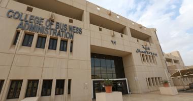 وحدة التدريب الميداني بكلية إدارة الأعمال تعقد لقائها التأهيلي للفصل الدراسي الأول