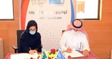 توقيع اتفاقية تفاهم بين كلية العمارة والتخطيط وجمعية النهضة
