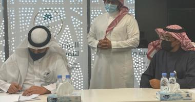 جامعة الملك سعود تعزز القدرات...