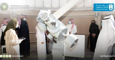 زيارة وفد الهيئة السعودية للفضاء