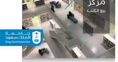 مراكز بيع الكتب التابعة...
