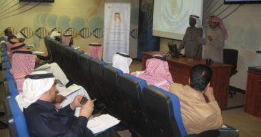 KSU seminar shines light on vitamin D deficiency
