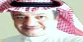 الدكتور إبراهيم الثابت وكيلاً للعمادة للتطوير والجودة