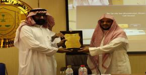 الدكتور مفلح القحطاني يفتتح فعالية (التطبيقات القضائية في المحاكم السعودية)