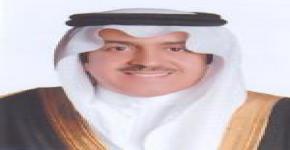 الدكتور آل غيهب أميناً للمجلس العلمي