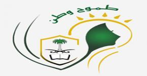 جامعة الملك سعود تنظم ندوة التعليم العالي للفتاة .. من النمو إلى المنافسة