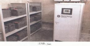 تدريب منسوبي «الأمن والسلامة» على جهاز «UBS»
