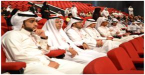 جامعة الملك سعود تشارك في الملتقى الخليجي الثاني بالبحرين