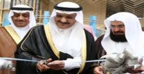 أمير منطقة الرياض يفتتح ملتقى كبار قراء العالم الإسلامي