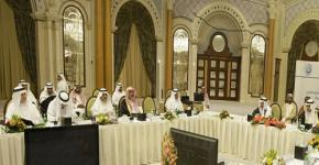 KSU hosts GCC academic leaders